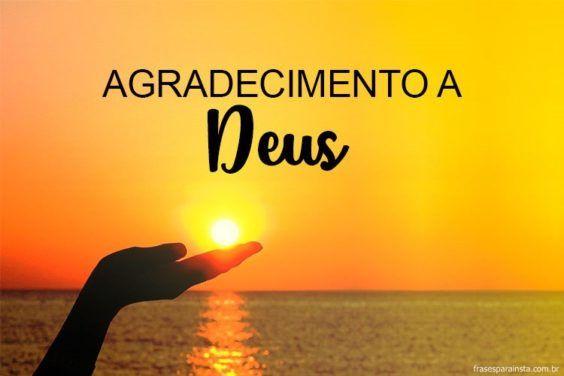 Frases de Agradecimento a Deus 3