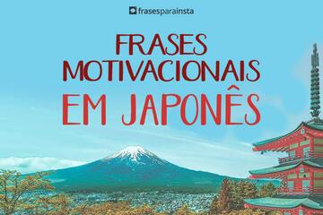 Frases em Japonês
